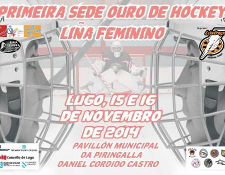 Primera sede de la Liga Oro Femenina en Lugo