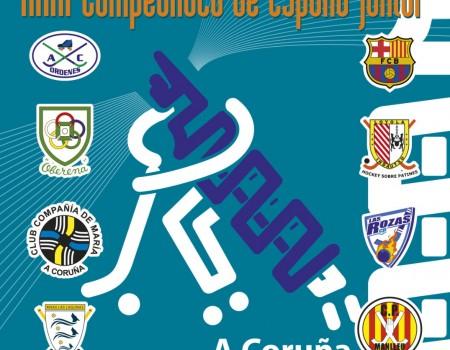 A Coruña acoge el Campeonato de España Junior de Hockey sobre Patines del 5 al 7 de mayo