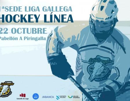 A Liga Galega Masculina de Hóckey Liña comenza este domingo
