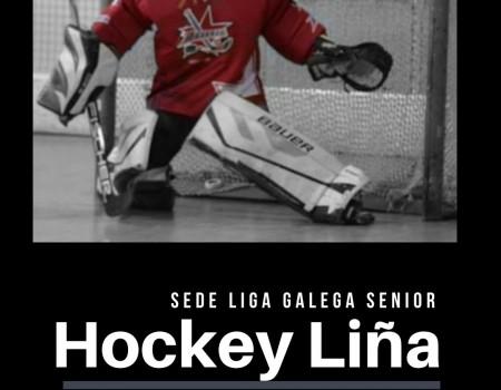 Avance Terceira Sede da Liga Galega Masculina de Hóckey Liña