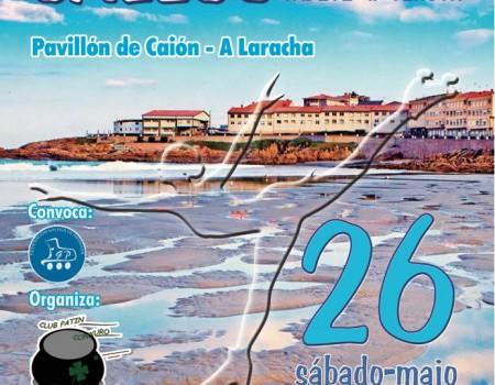 Avance Campionato Galego de Patinaxe Artística (Cadete a Senior)