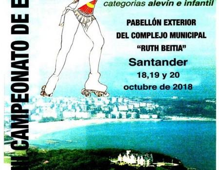 Avance Campeonato de España de Patinaje Artístico Alevín e Infantil