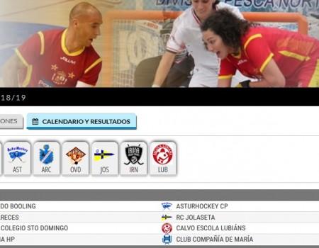 Tres equipos gallegos inician este fin de semana la Liga OK Bronce de Hockey sobre Patines