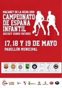 2019-05-17.19-HP-Cartel-CE-Infantil