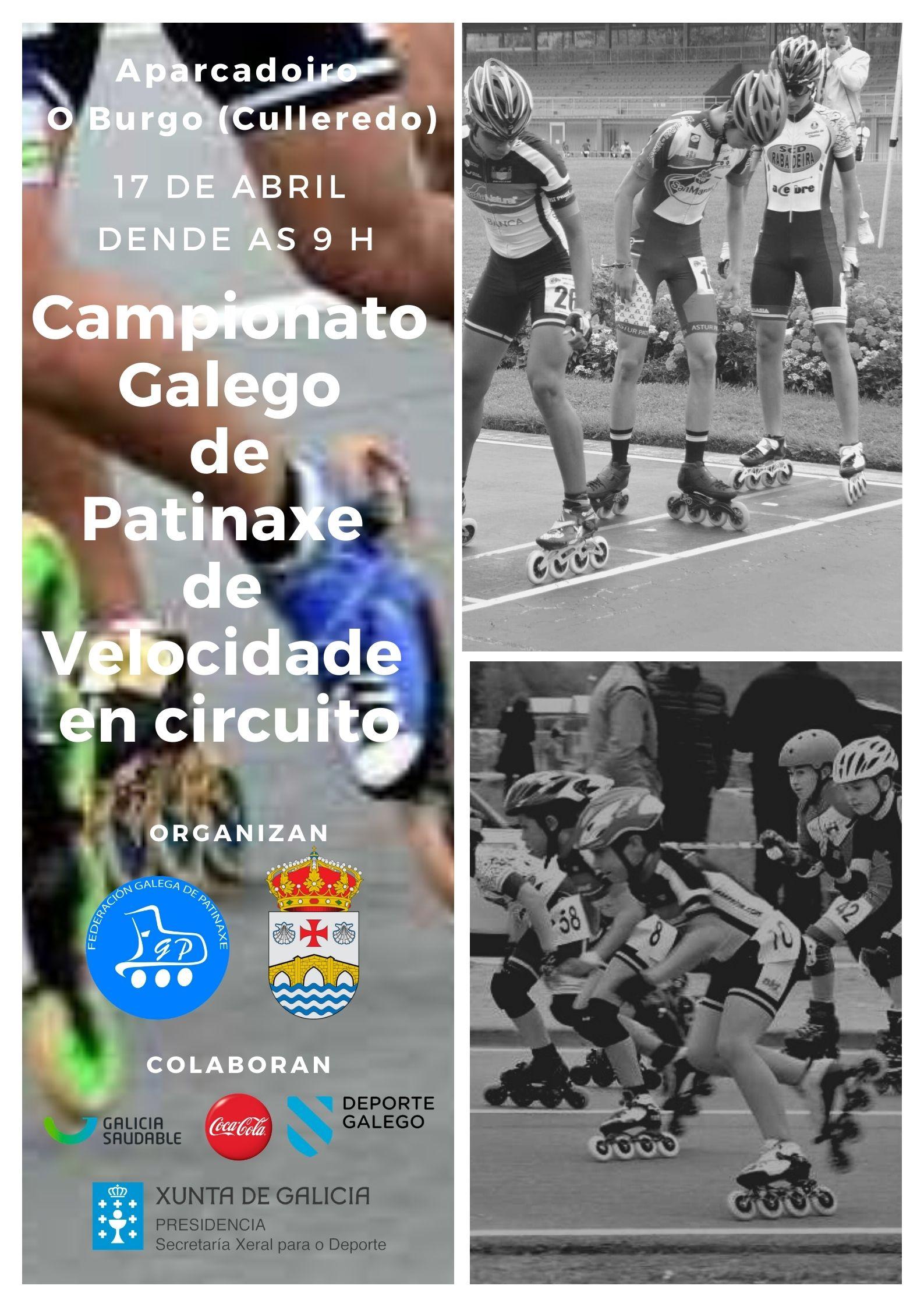 Cartel Cto. Gallego Circuito 2021